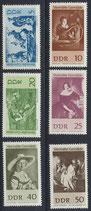 DDR 1286-1291 postfrisch