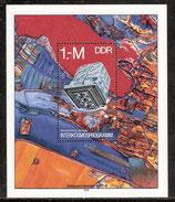 DDR Block 52 postfrisch