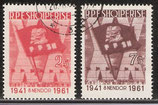 638-639 gestempelt (AL)
