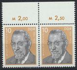 DDR 2109 postfrisch waagrechtes Paar mit Bogenrand oben