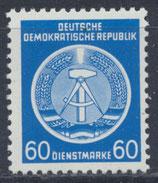 DDR-DI 15xX postfrisch