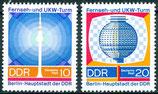 1509-1510 postfrisch (DDR)