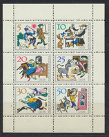 DDR 1236-1241 postfrisch Kleinbogen