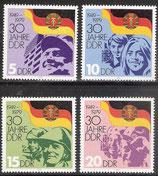 2458-2461 postfrisch (DDR)