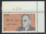 DDR 2406 postfrisch mit Eckrand rechts oben