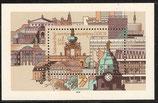 Block 55; 2443 postfrisch (DDR)