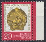 DDR 1688 gestempelt mit Bogenrand rechts
