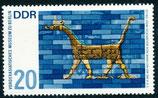 DDR 1230  postfrisch