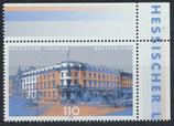 BRD 2030 postfrisch mit Eckrand rechts oben