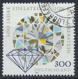 BRD 1911 gestempelt