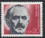 DDR 1784 postfrisch