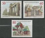 761-763  postfrisch  (BERL)