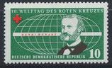 DDR 572  postfrisch