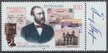 1912 postfrisch Bogenrand rechts (BRD)