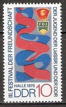 2044 postfrisch (DDR)