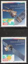 1526-1527  postfrisch (BRD)