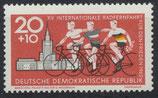 DDR 887 postfrisch