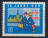 DDR 1067A  postfrisch