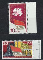 DDR 2123-2124 postfrisch mit Bogenrand rechts