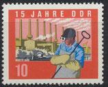 DDR 1062A  postfrisch