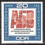 2444 postfrisch (DDR)
