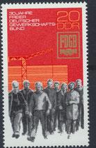 DDR 2054 postfrisch