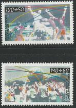 1449-1450  postfrisch  (BRD)