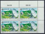 AT 1988 postfrisch Viererblock mit Eckrand rechts oben