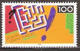 1453 postfrisch (BRD)