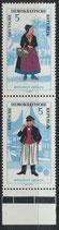 1075-1074 postfrisch senkrechter Zusammendruck mit Bogenrand unten (DDR)