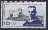DDR 1308 postfrisch