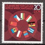 DDR 1918 postfrisch