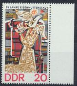 DDR 2053 postfrisch mit Bogenrand rechts