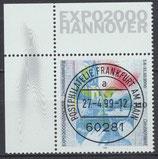 BRD 2042 postfrisch mit Eckrand links oben