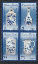 DDR 3241II-3244II postfrisch Viererblock
