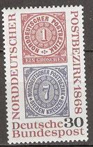 BRD 569  postfrisch