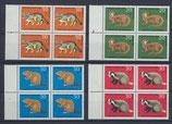 BRD 549-552 postfrisch Viererblock mit Bogenrand links