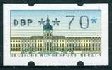 70 (Pf) ATM 1 postfrisch (BERL)