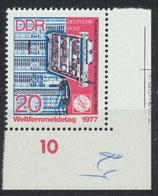 DDR 2223 postfrisch mit Eckrand rechts unten
