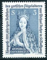 1681 postfrisch (AT)