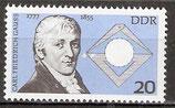 2215 postfrisch (DDR)