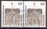 1935 D  gestempelt Paar (BRD)