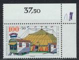 BRD 1414 postfrisch mit Eckrand rechts oben