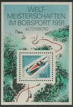 Block 23   1496   postfrisch  (BRD)