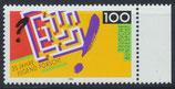 BRD 1453 postfrisch mit Bogenrand rechts