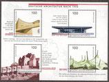 Block 37    1906-1909  postfrisch (BRD)