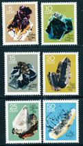 DDR 1468-1473 postfrisch