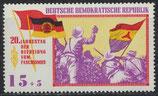 DDR 1104  postfrisch