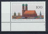 BRD 1731 postfrisch mit Eckrand links unten