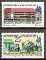 2208-2209 postfrisch (DDR)